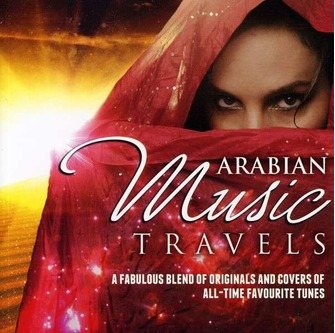 ARABIAN MUSIC TRAVELS / VARIOUS