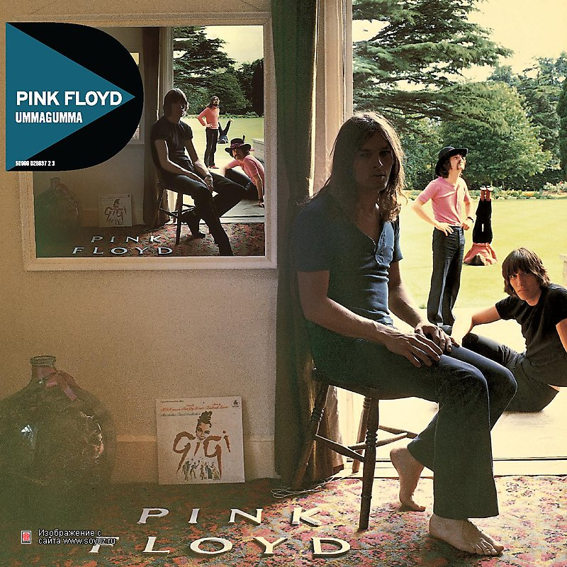 an introduction to the music of the 20th century pink floyd